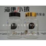 高硼硅保健品瓶出厂价格