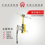 内燃软轴捣固机ND-4.1制造商
