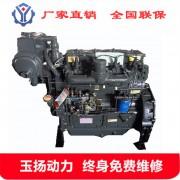 潍柴船机 船用发动机ZH4100C 30千瓦船用柴油机 直销