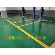 重庆环氧地坪施工,车库厂房地面装饰改造-道渝地坪