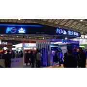 2019年上海冷柜售货机展既无人零售展览会