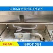 饭店油水分离器价格优惠、接受批发代理