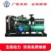 华丰120kw柴油发电机组 R6105IZLD中冷增压柴油机
