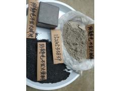 昆明NFJ金属骨料 防静电金属骨料 防静电地坪硬化剂