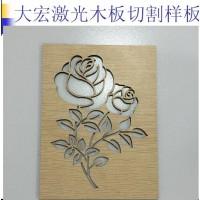 专业提供竹简加工激光机  激光雕刻加工 激光雕刻加工竹木