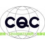 专业收音机UL认证 FCC认证 第三方认证机构