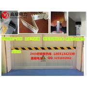 宜昌配电间防鼠板多少钱不锈钢挡鼠板生产厂家