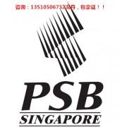 国内企业出口检测认证 安全检测 电磁兼容测试