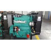 K4100D柴油机直销 发电用4100柴油机 低噪音低油耗