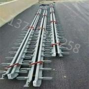 C型桥梁伸缩缝施工方法