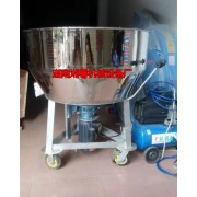 新型搅拌机 鱼虾饲料混合机 米糠搅拌机