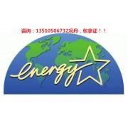 工业交换机UL认证UL508检测,电动车EN15194检测
