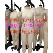 杭州板房立体模特,杭州立体裁剪模特