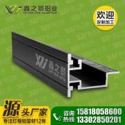 鑫之景工厂直供75*100拉布灯箱铝型材