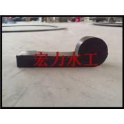 宏力厂家P型LP型橡胶闸门水封止水橡皮