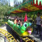 广场儿童游乐设备青虫滑车 郑州万达质比金坚