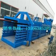 安徽20吨废铁压块机 铝易拉罐压块机价格