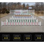 现货批发PVC绿化草坪栅栏 市政交通塑钢防护栏马路隔离栏
