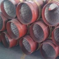 耐磨陶瓷片管件.自蔓燃耐磨钢管