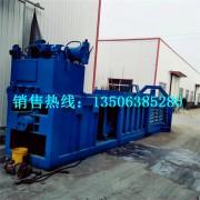 舟山40吨废金属液压打包机 立式金属打包机