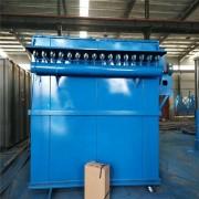 直销质优价廉布袋除尘器环境治理设备厂家河北翔宇
