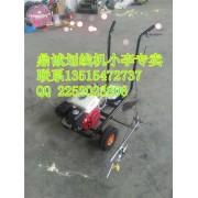 河北沧州冷喷划线机 手推冷漆划线机 冷喷道路划线机