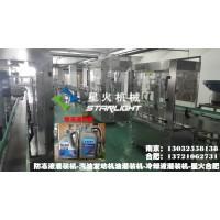 防冻液灌装机-汽油发动机油灌装机-冷却液灌装机-星火合肥
