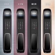 飞利浦智能指纹锁9000系列