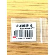 PIT电子标签,植入式电子标签,PIT鱼类标记,鱼类电子标签