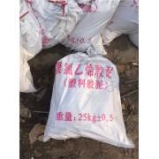 PVC弹性胶泥生产厂家