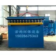 徐州小型脉冲式布袋除尘器生产厂家