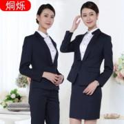 株洲时尚女工作服来样加工