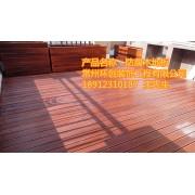 供应江浙沪苏州常州无锡防腐木地板户外碳化木板实木地板