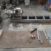 电话回复客户树脂泵机械密封更换维修