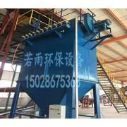 铸造厂6吨中频电炉除尘器生产厂家