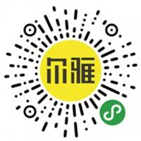 广州平面设计,尔雅品牌策划有限公司