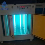 供应uv光氧净化器 工业除臭除异味废气设备 喷漆房除味净化器