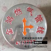 供应山东不锈钢走向牌生产厂家  不锈钢标牌加工