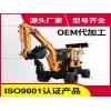 供应SZ40-16挖掘装载机用途