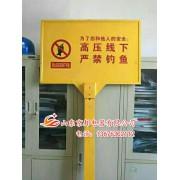 下有电缆标示标牌、高压管道警示标牌、高压危险警示牌