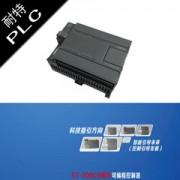 福建耐特PLC,管网监控替代西门子CPU224RLY