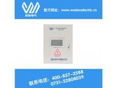 湖南哪家环境监控系统安全又专业?当然是威胜电气!