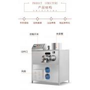 贺州不锈钢米粉机商用多功能全自动新款米粉机