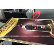 厂家定制PVC吸塑立体海报酒水广告宣传海报广告牌凹凸画
