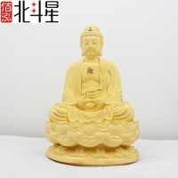 磁悬浮宗教工艺品摆件    深圳市佰泓电子有限公司工艺品