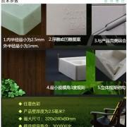 中山环保缓冲包装材料 电子产品缓冲包装