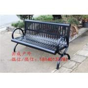 户外园林休闲椅铁艺公园椅小区广场长条双人排椅室外长椅子庭院凳