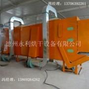 食用大豆烘干机农副产品干燥机大型带式烘干设备