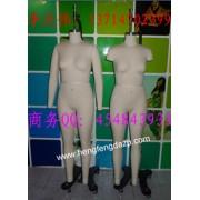 南京服装人台,南京打版模特