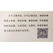 私家车gps防盗定位系统,天津GPS电动车卫星监控